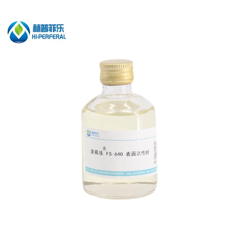 Toynol Chất hoạt động bề mặt Chất làm ướt không tạo bọt VOCS thấp Chất hoạt động bề mặt polyether ac