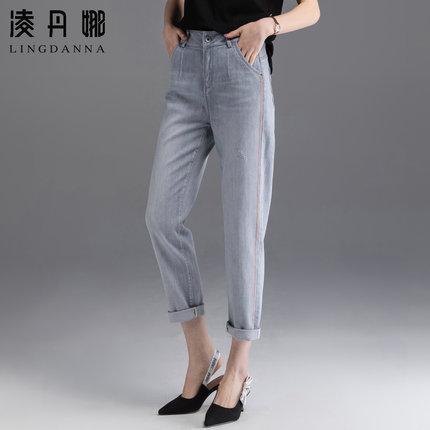 Quần Quần jeans mùa hè quần nữ 9 điểm quần harem quần nữ 2020 mới rộng eo cao là quần mẹ cà rốt mỏng