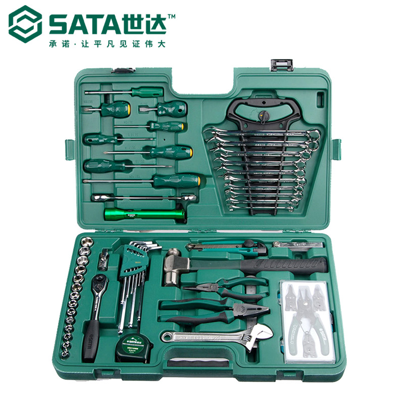 SATA Dụng cụ thủ công Công cụ Shida bảo trì bán buôn 58 bộ dụng cụ sửa chữa máy 09516 dụng cụ cầm ta