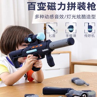 ZHIHUIZHONGZI Súng giả Trứng Baole đa dạng từ hội súng trẻ em Đồ chơi súng đặt điện mô phỏng âm than