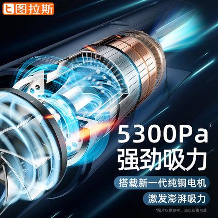 Máy hút bụi Máy hút bụi ô tô sạc không dây mạnh mẽ cho xe mạnh mẽ với xe mini sử dụng kép trong xe