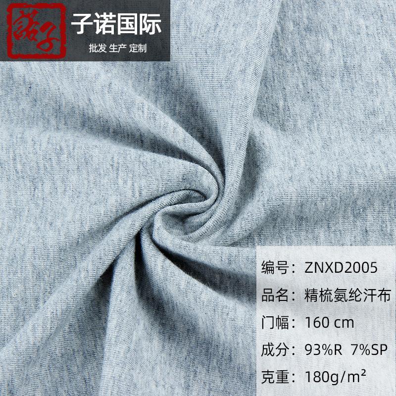 ZINUO Vải Jersey Đầm thun co giãn màu 40S cotton spandex jersey chải kỹ vải dệt kim T-shirt đồ lót m