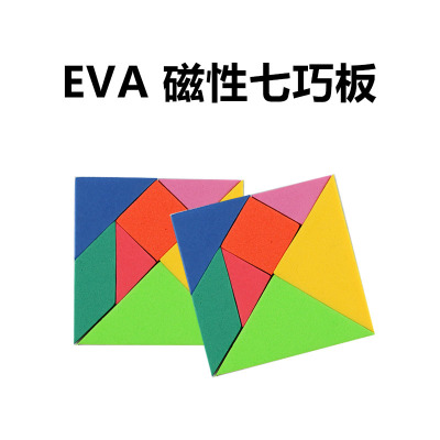 KEBISI Xếp hình 3D bằng gỗ Từ tính màu sắc nhỏ ghép hình câu đố trẻ em giác ngộ câu đố hình học đồ c
