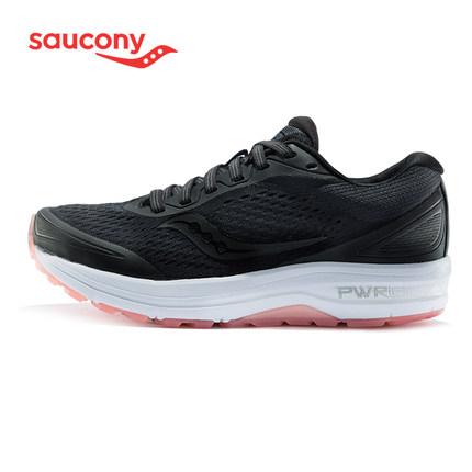Saucony Giày nữ trào lưu Hot CLARION Horn Thoải mái đệm nữ chạy giày nhập cảnh giày chạy nữ S10447