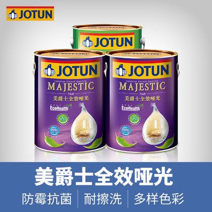 Jotun Sơn Jotun Jotun Mỹ Jazz đầy đủ hiệu ứng sơn mờ latex trong nhà màu sơn tự sơn nội thất sơn tườ