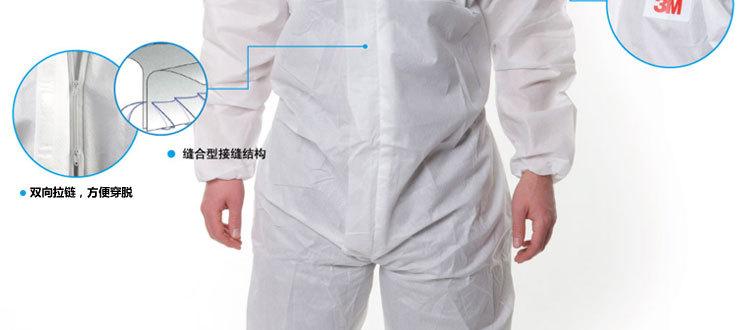 Giấy vệ sinh tự vệ áo choàng chống áo choàng, áo chống áo choàng, áo chống đạn, đồ làm việc, nước ti