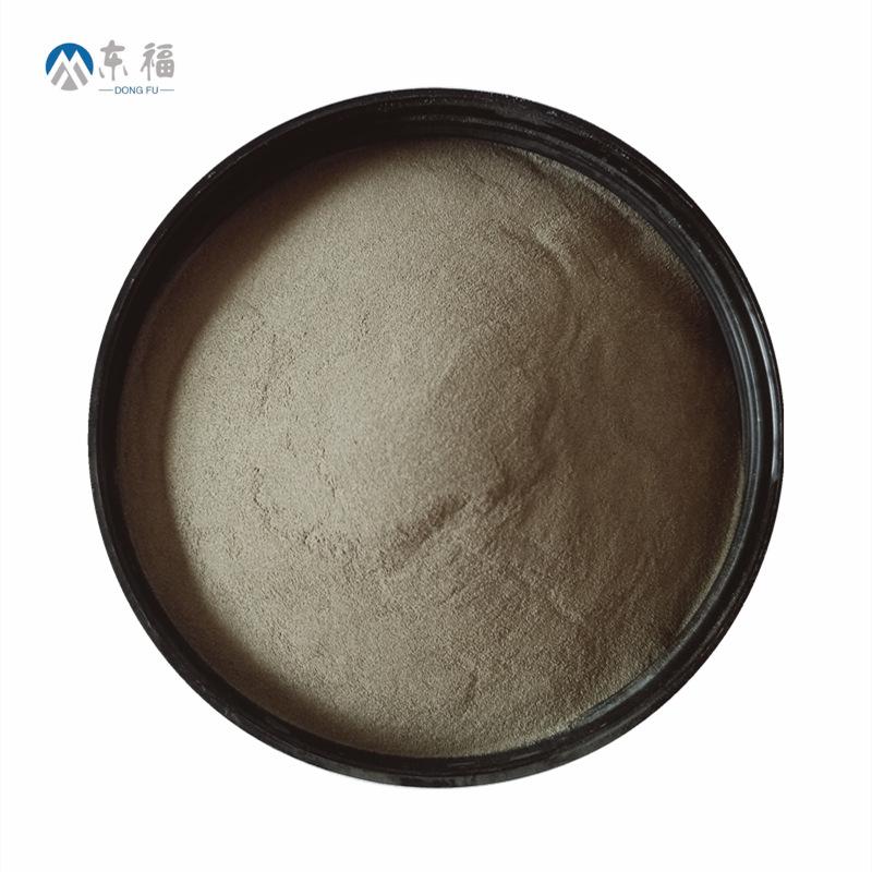 DONGFU Bột kim loại Nhà sản xuất cung cấp bột hợp kim niken Ni60