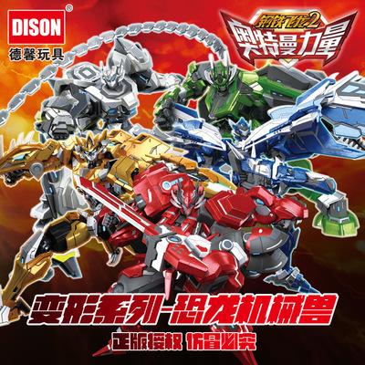 DX Rôbôt  / Người máy Chính hãng Steel Flying Dragon 2 Ultraman Power Deformation Mechanical Beast F