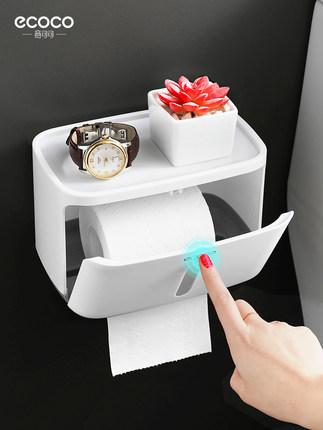 ecoco Hộp giấy  Hộp giấy vệ sinh toilet giấy vệ sinh ngăn kéo sáng tạo ngăn kéo giấy vệ sinh hộp miễ