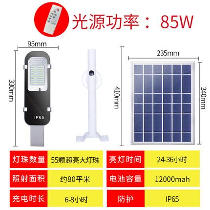 Đèn đường  Đèn năng lượng mặt trời ngoài trời đèn sân vườn công suất cao nhà siêu sáng led đèn đường