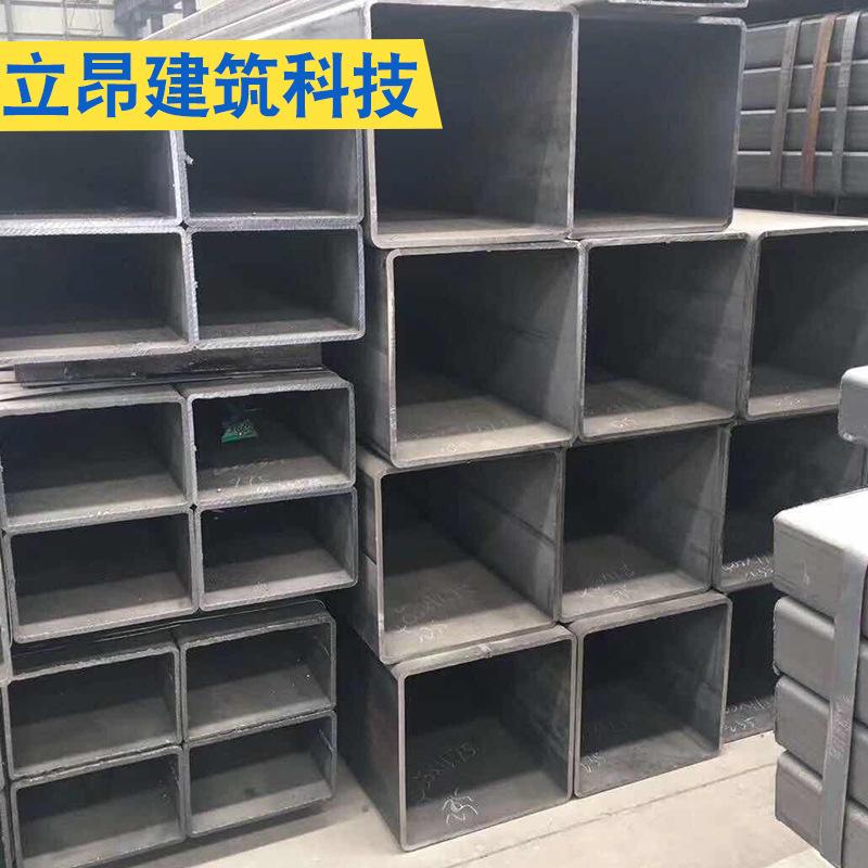 Thị trường sắt thép Nhà máy bán hàng trực tiếp Chuyên sản xuất ống vuông hình chữ nhật ống tròn mạ k