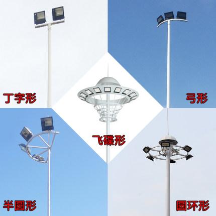 Kutchinson Đèn LED chiếu sáng công cộng  ngoài trời đèn cực cao 20 mét dẫn đèn vuông 25 mét nâng bón