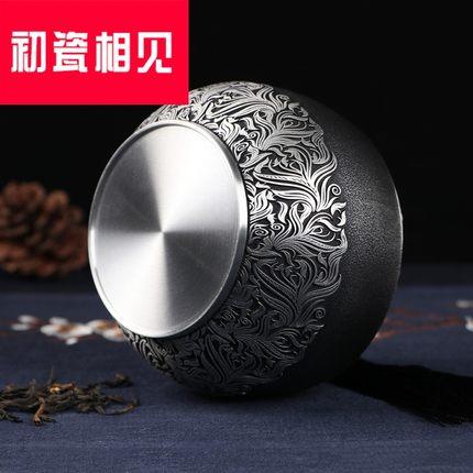 Hũ kim loại Sành sứ sớm có thể uống trà có thể cỡ trung bình hộ gia đình trung bình tinh khiết tin l
