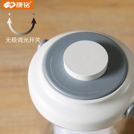 Kang Ming Đèn LED khẩn cấp  đèn khẩn cấp nhà có thể sạc lại chiếu sáng màn hình chờ di động không dâ