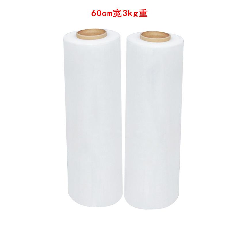 ZENGHAO Màng bao bì PE căng màng bao bì màng phim nhựa màng tay gói màng bảo vệ trong suốt rộng 60cm