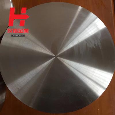 Hợp kim Hankai Metal Cung cấp kết tủa GH4742 làm cứng hợp kim nhiệt độ cao rèn thanh GH4742
