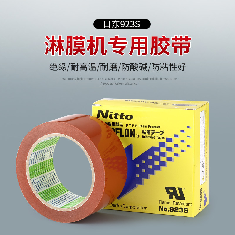 Nitto Keo dán tổng hợp NITTO923S máy cán băng Teflon vải cách nhiệt chống dính chịu nhiệt