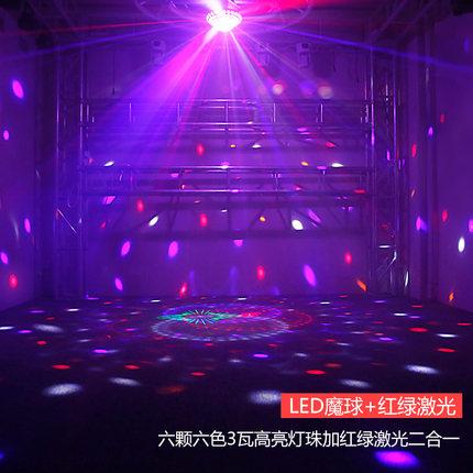 Đèn sân khấu  Âm nhạc điều khiển giọng nói nhiều màu sắc ánh sáng laser laser ktv đèn flash sân khấu
