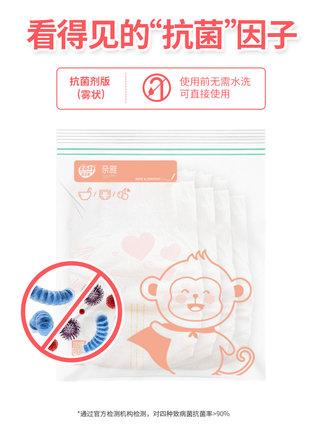 Yiyoujia Túi đứng  thức ăn trẻ em túi kín trong suốt dày dễ thương bé ziplock túi nhỏ vừa lớn hộ gia