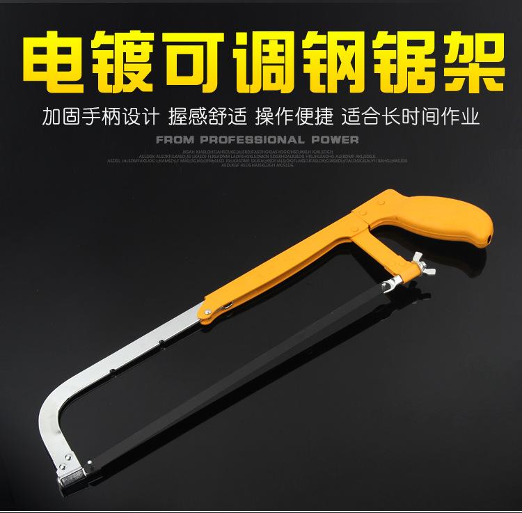 cưa Nhà sản xuất Taobao nguồn mạ có thể điều chỉnh cưa cung chế biến gỗ đa chức năng cưa 12 inch phu
