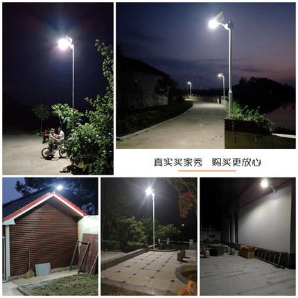 Đèn LED sân vườn Đèn đường năng lượng mặt trời siêu sáng ngoài trời biệt thự sân đèn tích hợp nông t