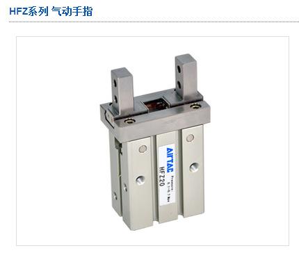 Airtac Ống xilanh Bản gốc mới Yade chở hành khách Airtac vuốt / xi lanh ngón tay song song HFZ16 chí