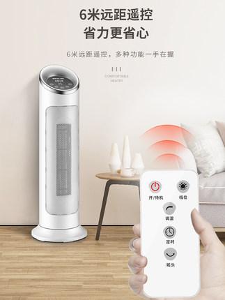 Meiling Bình nóng lạnh nóng nóng phòng tắm dọc hộ gia đình tiết kiệm năng lượng tiết kiệm năng lượng