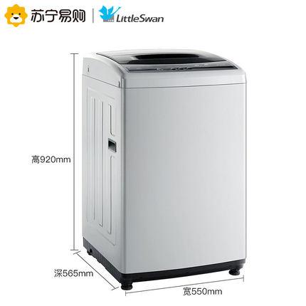 Little Swan Máy giặt 8 kg KG máy nghiền xung tự động rửa giải một máy giặt hộ gia đình nhỏ TB80V20