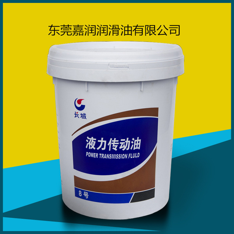 Great Wall Dầu bôi trơn công nghiệp Oil Transmission Oil Thiết bị cơ khí Dầu truyền động Dầu bôi trơ