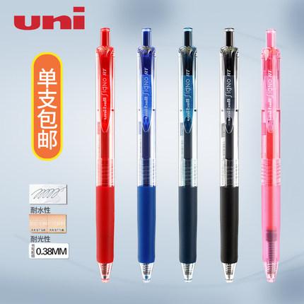 Bút nước Nhật Bản Mitsubishi Uni bút màu gel UMN-138 nam sinh viên với viên đạn 0,38mm nữ 105 bút mà