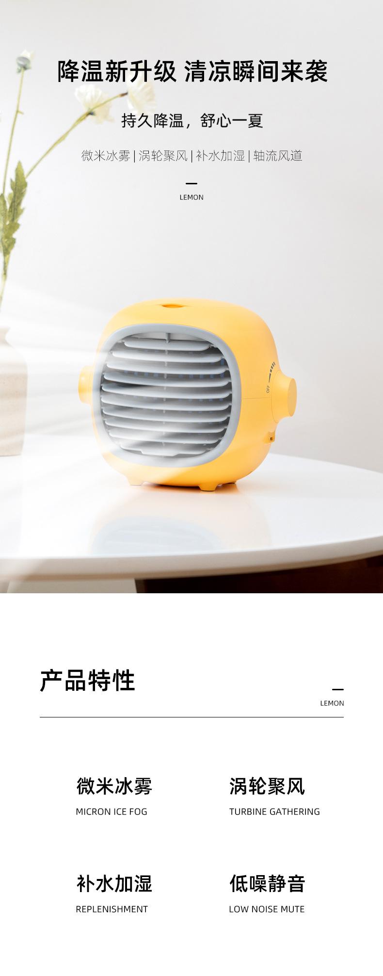 Kiếm: máy điều hòa, máy điều hòa, quạt, tủ lạnh, máy Chúa, máy cầm tay trong nhà, sạc được, xe ngủ s