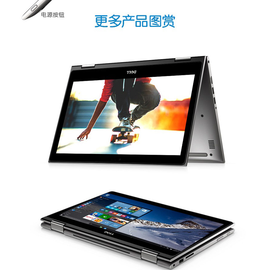 Dell's 13mf-5ta tablet two in one chạm màn hình light notebooks