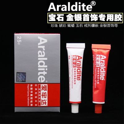 Araldite Keo dán tổng hợp DIY Trang sức Ailao AB Keo Universal Araldite Epoxy Resin Phiên bản sửa ch