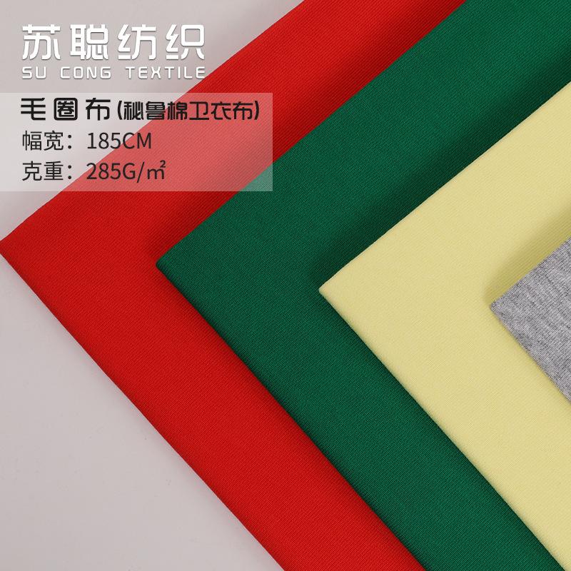 Vải dệt kim Áo len cotton Peru vải dệt kim 21S vảy vải terry mùa xuân và mùa thu và mùa đông áo len