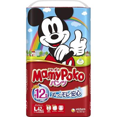 Mamy Poko Tả giấy Nhật Bản Unika Unicharm mẹ bé Mamy Poko quần pull-up L42 Disney Mickey