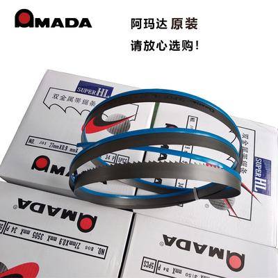 AMADA Máy móc Lưỡi cưa AMADA lưỡi cưa bimet M42 3505/4115 lưỡi cưa SGLB