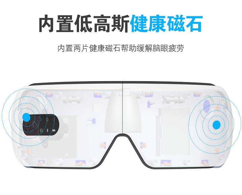Dụng cụ chăm sóc massage mắt rung, áp suất không khí, nén nóng, Bluetooth