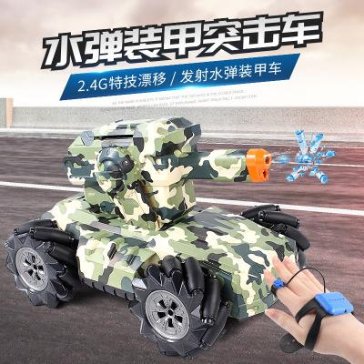 Xe điều khiển từ xa Cảm biến cử chỉ điện xuyên biên giới mới có thể phóng bom nước chống lại xe tăng