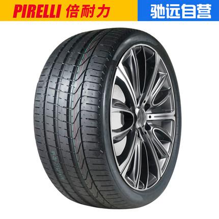 Pirelli Bánh xe Lốp xe chống cháy nổ Pirelli 245 / 40R20 PZERO 99Y MOE BMW 760 Mercedes-Benz S600 th