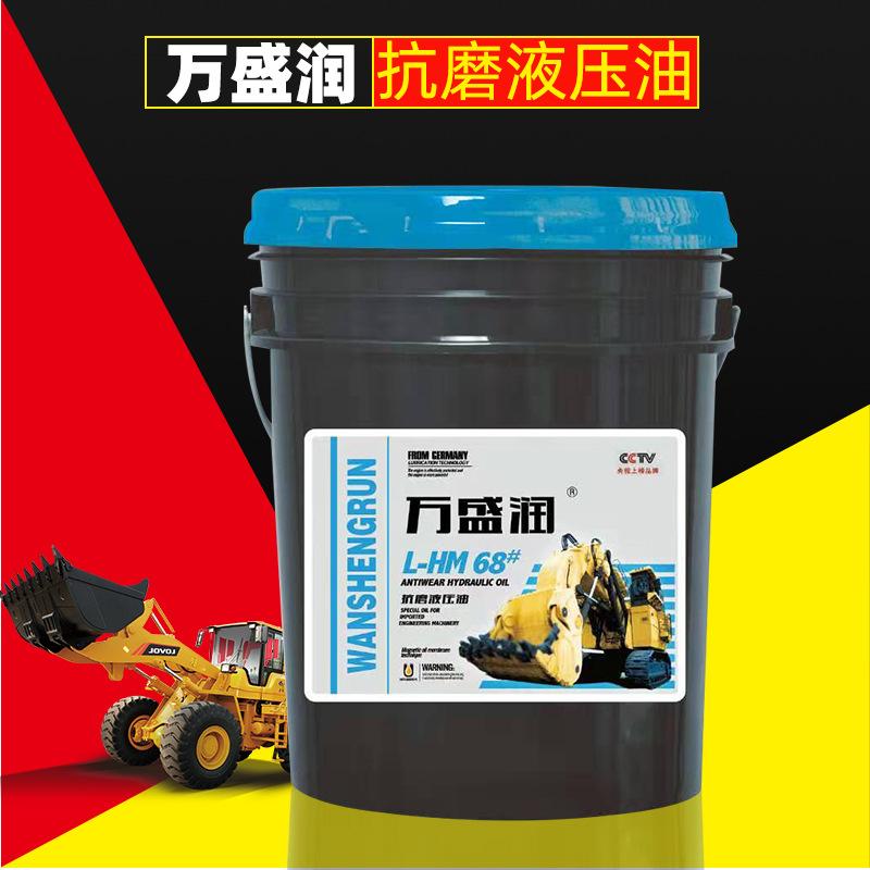 WANSHENGRUN Dầu bôi trơn công nghiệp Thành Đô bán buôn dầu thủy lực chống mài mòn Wan Shengrun L-HM6