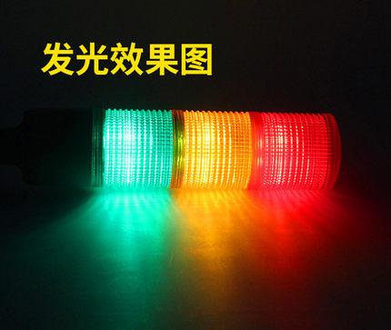 Đèn tín hiệu Đèn LED ba màu 24v Đèn cảnh báo nhiều lớp 220v Đèn báo ba màu ba màu đèn báo hiệu đèn f
