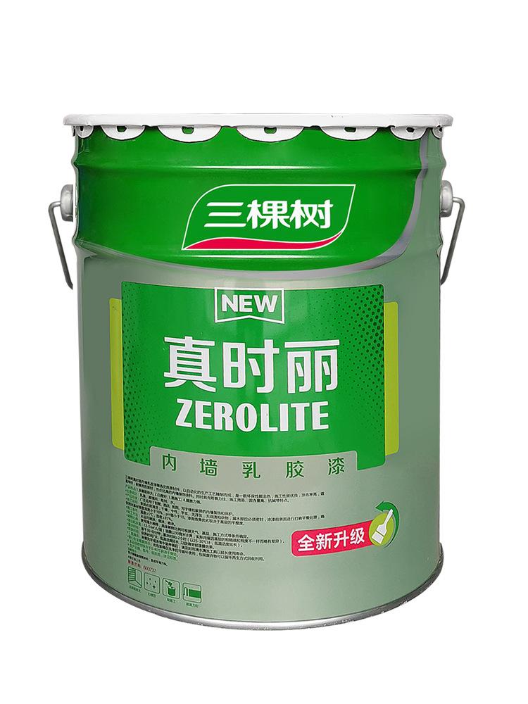SANKESHU Sơn Ba cây Zhenshili nội thất tường latex sơn tường bảo vệ môi trường trong nhà tự sơn sơn
