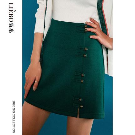 LIEBO váy Tơ lụa 2020 hè mới một từ nhiều màu là mỏng và đa năng dệt kim eo cao váy ngắn Bắc Kinh vá