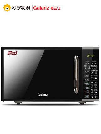 Galanz Lò vi sóng, lò nướng Lò vi sóng Galanz DG (B0) chính hãng thông minh lò nướng phẳng sóng siêu