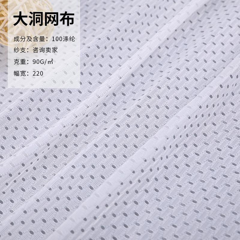 Vải lưới Các nhà sản xuất bán 100 loại vải polyester vào mùa xuân và mùa hè