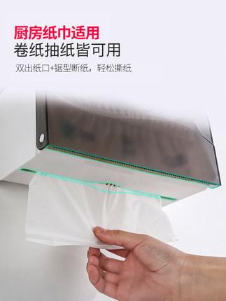 Hộp giấy  Shuang Khánh phòng tắm hộp khăn giấy hút cốc giữ khăn giấy nhà vệ sinh giấy vệ sinh ngăn k