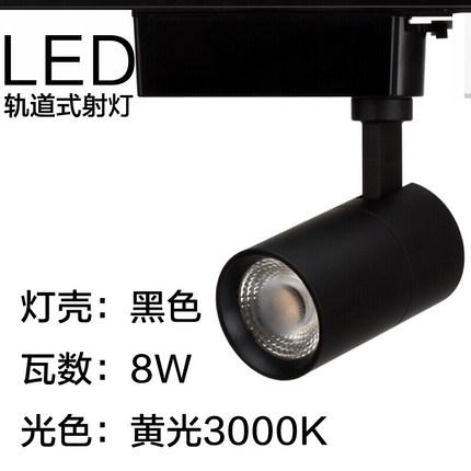 Philips Đèn LED gắn ray  theo dõi ánh sáng led spotlight bề mặt gắn trần nhà dải đường ray trượt cửa