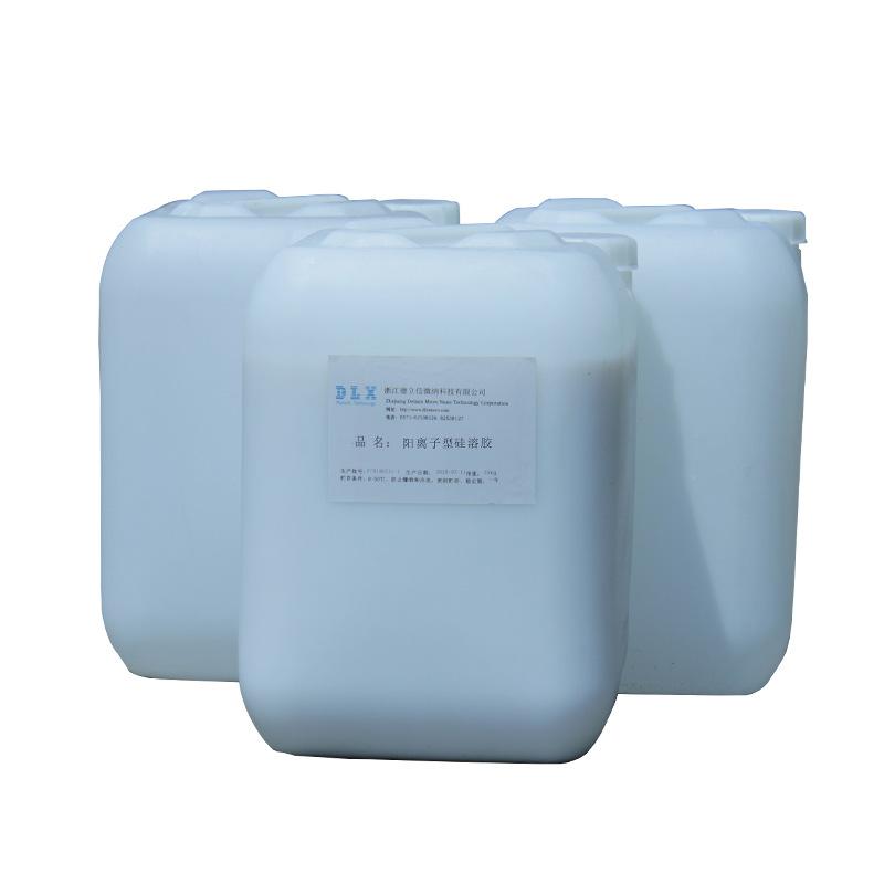 DELIXIN Ôxít Sản xuất hàng loạt silica sol cation, silica sol ổn định, oxit biến đổi Delixin cấp côn