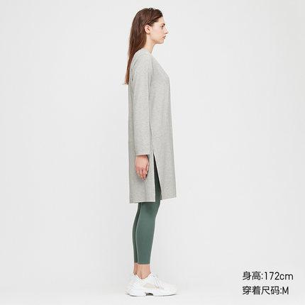tay dài Ladies / Cặp đôi AIRism UV Long cardigan (Tay áo dài) (Quần áo chống nắng) 422808