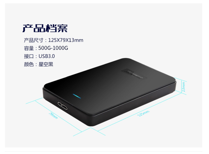 Ổ cứng di động Newman (Newsmy) 1TB USB3.0 Nebula 2,5 inch